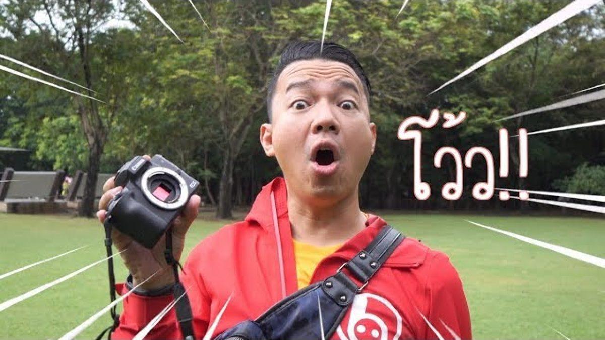 รีวิว Canon EOS M50 กล้อง Mirrorless ราคาเบา ๆ แต่ความสามารถครบ!