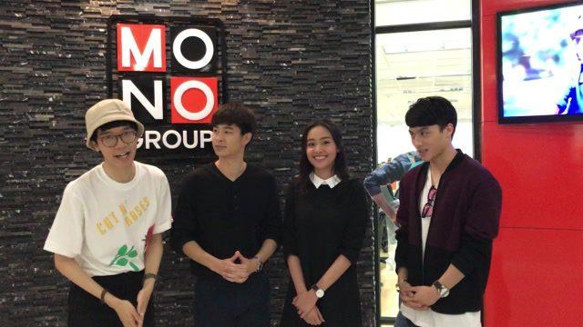 สี่นักเรียนจาก สยามสแควร์! มาทักทายแฟนเพจ MThai Movie
