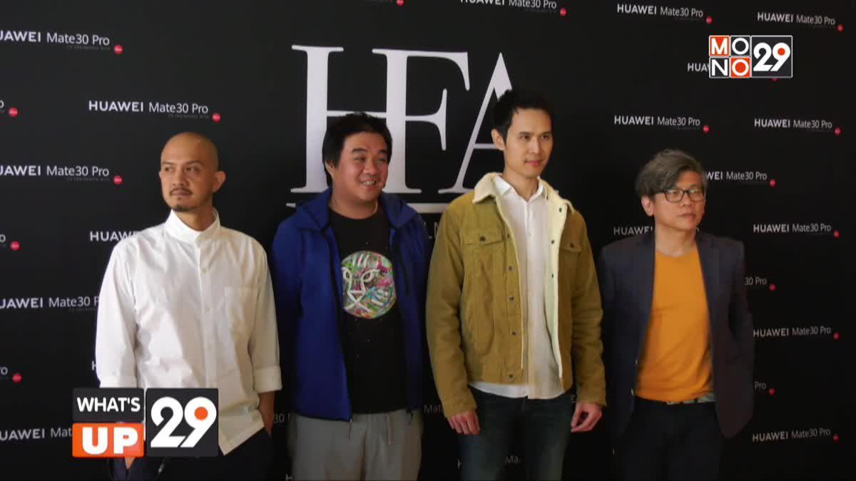 """หัวเว่ย จัดประกวดภาพยนตร์สั้นระดับภูมิภาค """"HUAWEI Film Awards 2019"""""""