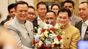 ประชาธิปัตย์-ภูมิใจไทย  พบปะเพื่อระดมพลังช่วยภัยน้ำท่วม