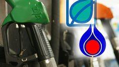 เติมด่วน! พรุ่งนี้น้ำมันขึ้นราคาทุกชนิด 30 สต. เว้น E85 ขึ้น 15 สต.