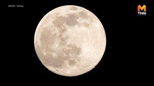'จีน-รัสเซีย' จับมือสร้างสถานีวิจัยบน 'ดวงจันทร์'
