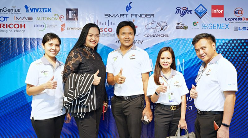 HIS MSC ร่วมงาน IT Andaman Thank you Party 2019