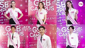 GSB GEN CAMPUS STAR 2019