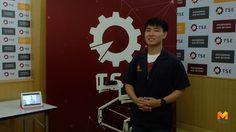 มธ. โชว์ผลงานเทคโนโลยียุคใหม่ งาน 'TSE : ENGINEERING AND BEYOND เป็นมากกว่าวิศวกร'