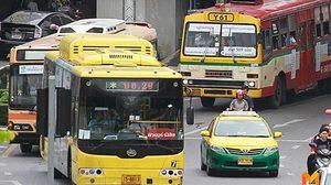 กรุงเทพโพลล์ เผยคนกรุงค้านขึ้นค่าโดยสารรถเมล์ ห่วงค่าครองชีพสูงขึ้น