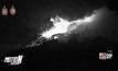 ภูเขาไฟปะทุในเม็กซิโก