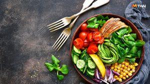 ตอบปัญหาสุขภาพ! 5 วิธีเริ่มกิน อาหารคลีน อย่างไร ให้มีความสุข ไม่หักโหม