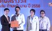 กฟน. ประกาศผลรางวัล มาตรฐานสถานศึกษาดีเด่น ด้านพลังงาน Energy Mind Award 2015