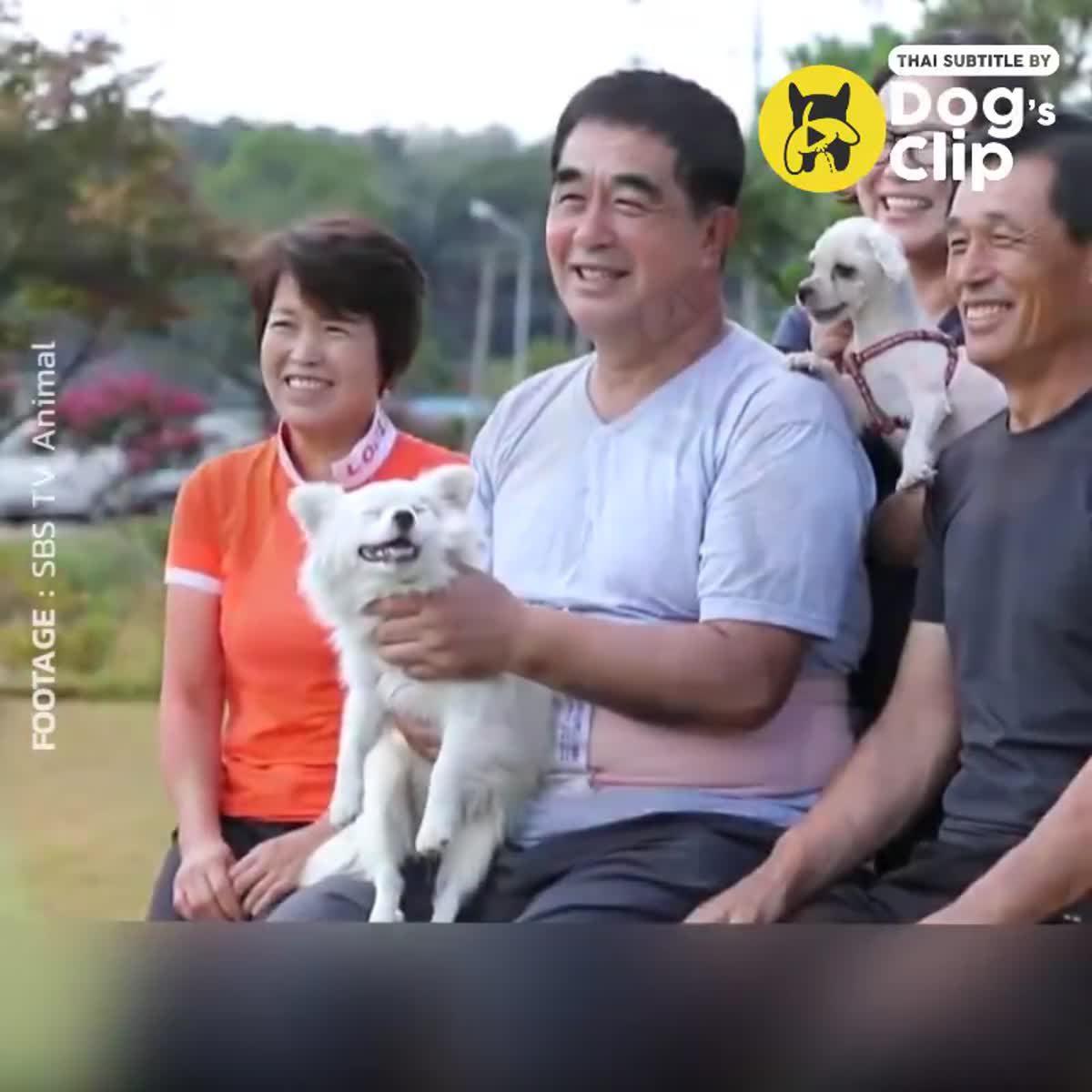 บองซันน้องหมาตัวน้อยกับคุณลุงข้างบ้าน EP2