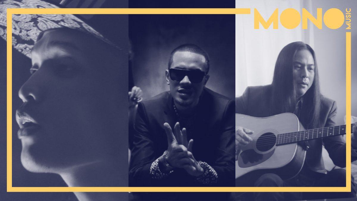 MONO MUSIC: Featuring รวมนักร้องที่มาร่วมแจม