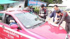 สยอง!! โซเฟอร์-ผู้โดยสารดับรวม 3 ศพ หลังติดเครื่องเปิดแอร์นอนในแท็กซี่