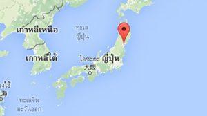 เตือนคนไทยที่อยู่บนเกาะคิวชู ระวังภัย!! จากแผ่นดินถล่ม ฝนตกหนัก