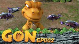การ์ตูน Gon EP 002