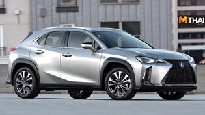 Lexus ยืนยันผลิตโมเดล รถยนต์ไฟฟ้า รุ่นใหม่ป้อนตลาดจีนเเละยุโรป