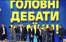 คู่ชิงผู้นำยูเครนดีเบตก่อนเลือกตั้งพรุ่งนี้