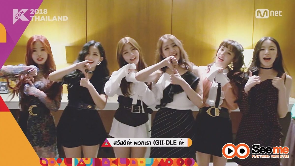 [KCON 2018 THAILAND] LINE-UP RELAY - #G_I_DLE