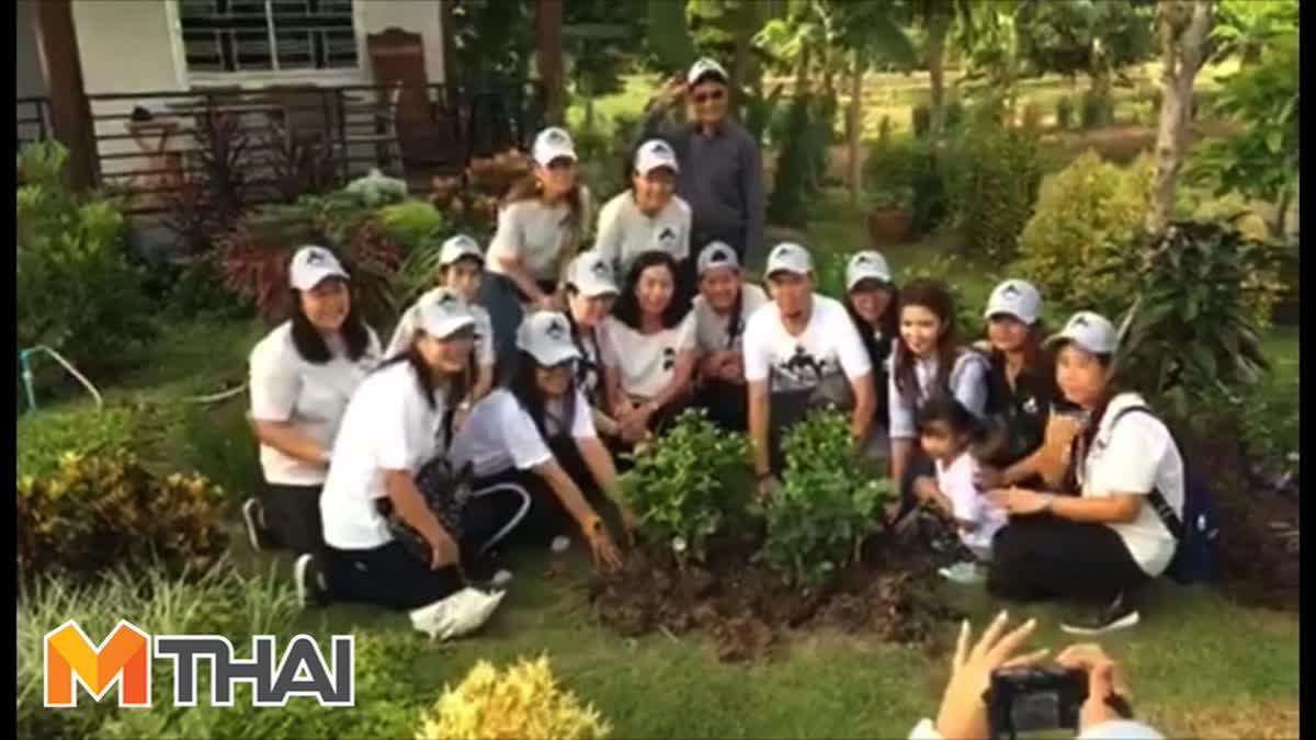 แม่โบว์ - น้องมะลิ และครอบครัวสหวงษ์ พา FC ปลูกต้นไม้ที่ไร่น่าป่าสงวน บ้าน ปอ ทฤษฎี