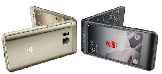 Samsung-W20161