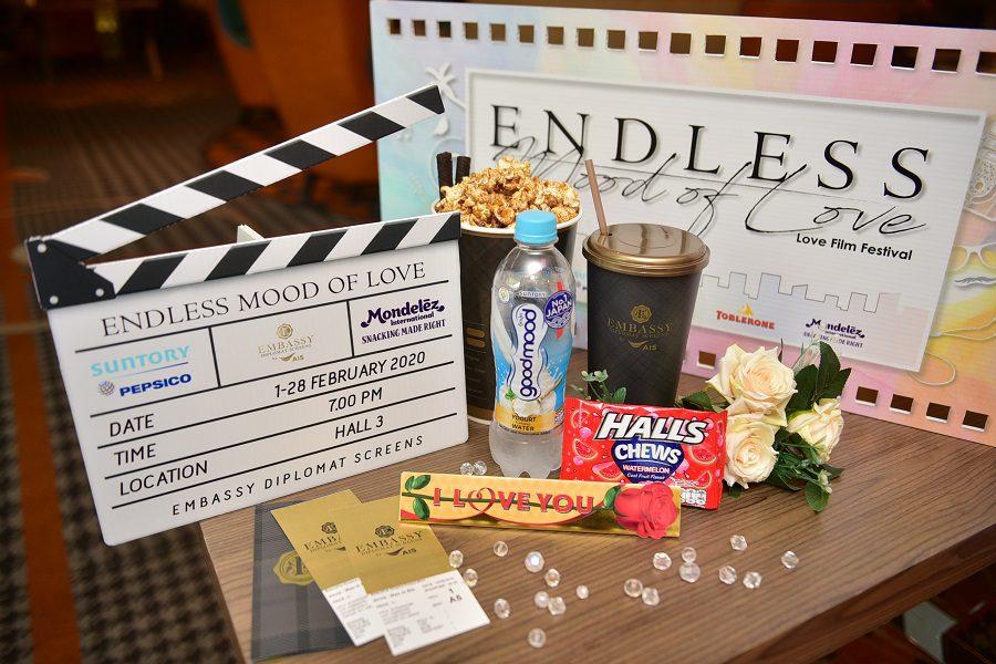 เทศกาลหนังรักหลากอารมณ์ (Endless Mood of Love: Love Film Festival)