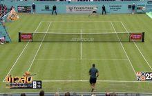 """""""เดล ปอร์โต"""" เข้ารอบ 2 เทนนิสฮัลเล่โอเพ่น"""