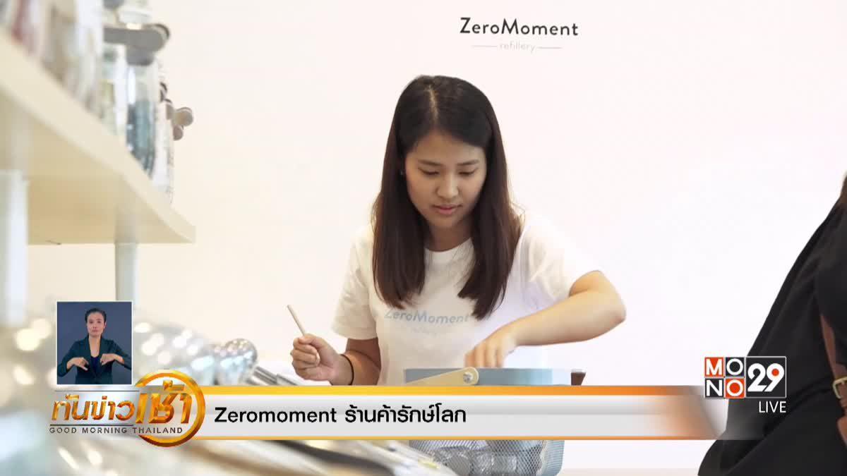 Zeromoment ร้านค้ารักษ์โลก