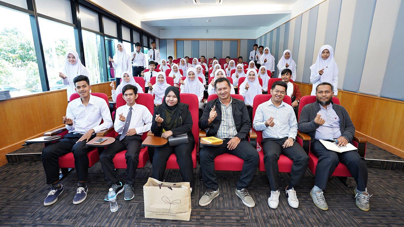 MSC ต้อนรับคณาจารย์และนักศึกษามหาวิทยาลัยราชภัฏยะลา
