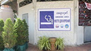 นักท่องเที่ยวไม่ปลื้ม!! โครงการชายหาดปลอดบุหรี่ไทย