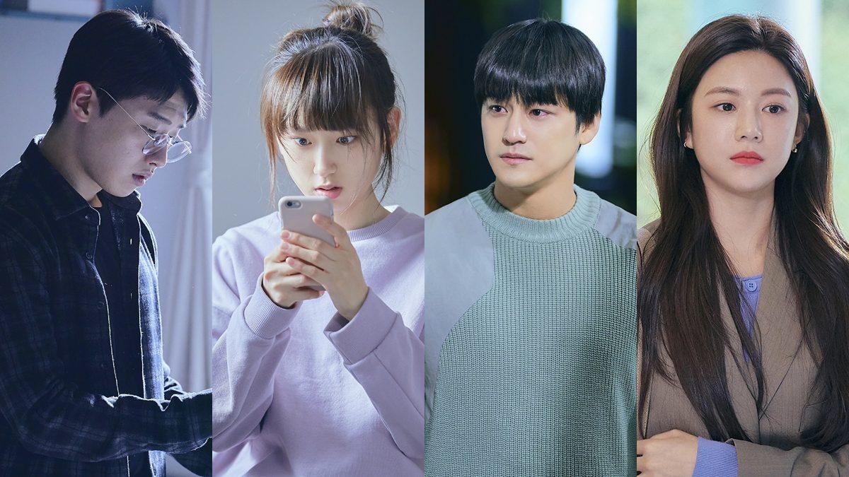 """รู้จัก 8 นักแสดงเกาหลีรุ่นใหม่ฝีมือดี ในซีรีส์ """"LAW SCHOOL ชีวิตนักเรียนกฎหมาย"""""""