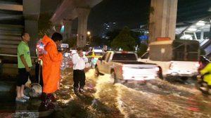 ฝนถล่มกรุง น้ำท่วมขัง 9 จุด การจราจรติดหนึบ จนท.เร่งแก้