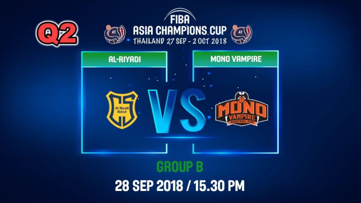 Q2 FIBA  Asia Champions Cup 2018 : Ai-Riyadi (LBN) VS Mono Vampire (THA) 28 Sep 2018