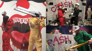 Crash Box ห้องแห่งการทำลายล้าง เพื่อปลดปล่อยความเครียด ระบายความโกรธแค้นในใจ