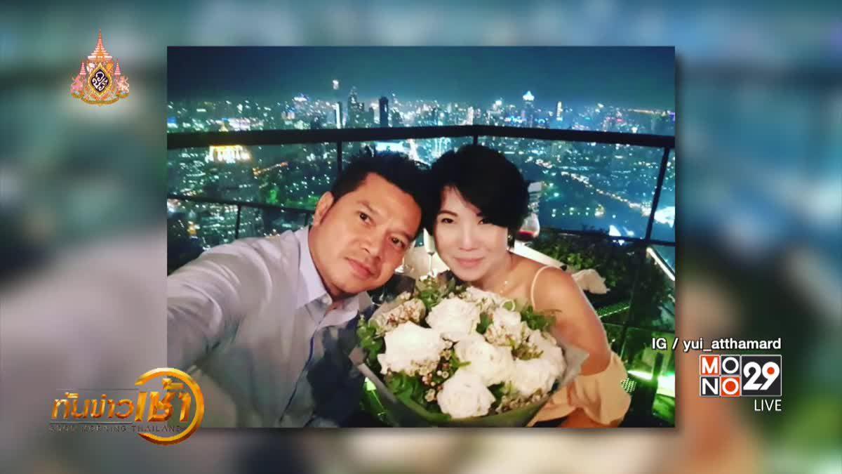 """""""เต๋า สมชาย"""" ควงภรรยาฉลองแต่ง 10 ปี แพลนสร้างบ้านใหม่"""