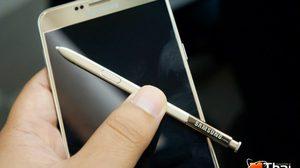 ลดราคา Samsung Galaxy ทุกรุ่น 4,000 บาท กับกิจกรรม 4G เฟสติวัล กาแล็กซี่ สเปเชียล