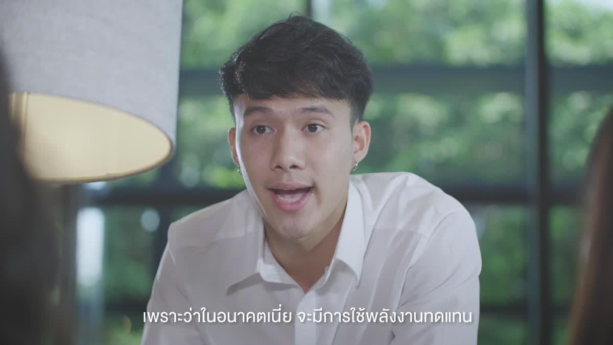 """เยาวชนคนรุ่นใหม่ ขอเชิญชวนชาวไทย มาร่วมมือ ร่วมใจกัน สร้างอาเซียนให้ """"ก้าวไกล"""" ยั่งยืนไปด้วยกัน"""