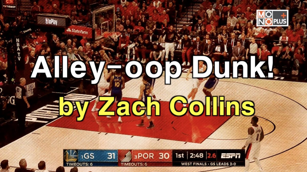 Alley-oop Dunk! by Zach Collins