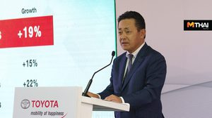 Toyota แถลง ยอดขายรถยนต์ ปี 2561 ตั้งเป้าหมายการขายที่ 330,000 คัน ปี 2562
