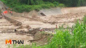 ฝนถล่ม! 'แม่ฮ่องสอน' น้ำป่าพัดสะพานขาด