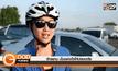 จักรยาน…ปั่นยังไงให้ปลอดภัย