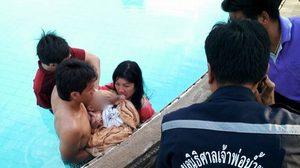 ระทึก! กู้ภัยช่วยทารกวัย 7 เดือน เท้าติดในท่อดูดสระน้ำ