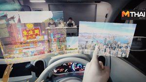 Nissan แสดงวิสัยทัศน์การขับเคลื่อนสู่อนาคตในงาน CES Asia 2019