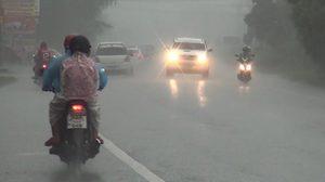 อุตุฯ เผย ไทยตอนบนฝนน้อย ภาคใต้ตกหนักบางพื้นที่ กทม.ฝนฟ้าคะนอง 40%