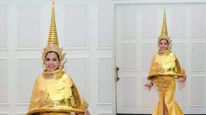 โชว์ความเป็นไทย! ชุดสุวรรณเจดีย์ ชุดประจำชาติ ประกวดมิสซิสยูนิเวิร์ส 2016
