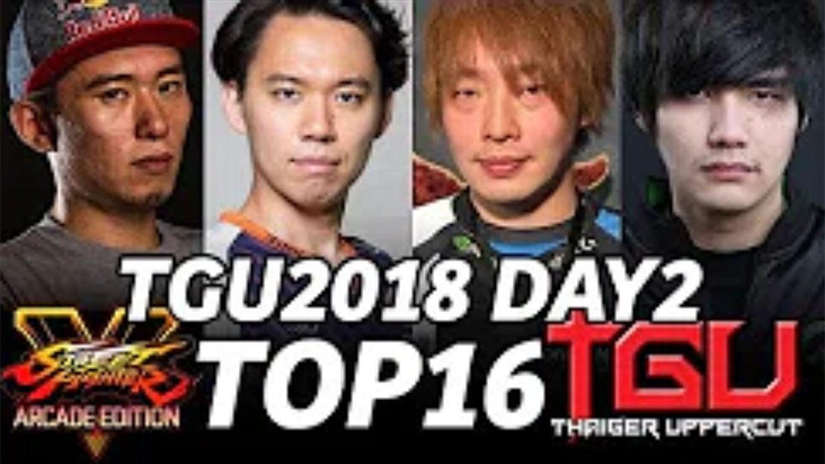 [TGU 2018] Street Fighter V TOP 16