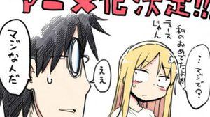 """ฉันไม่เข้าใจคุณสามี """"Danna ga Nani wo Itteiru ka Wakaranai Ken"""" ได้เป็นอนิเมะจ้า!"""