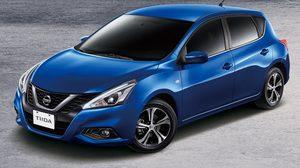 ไต้หวันปรับโฉม Nissan iTIIDA 2017 ใหม่ เริ่มต้นที่ 744,000 บาท