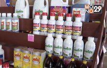 กรมวิชาการเกษตรเตรียมร่างประกาศห้าม 2 สารเคมีเกษตร