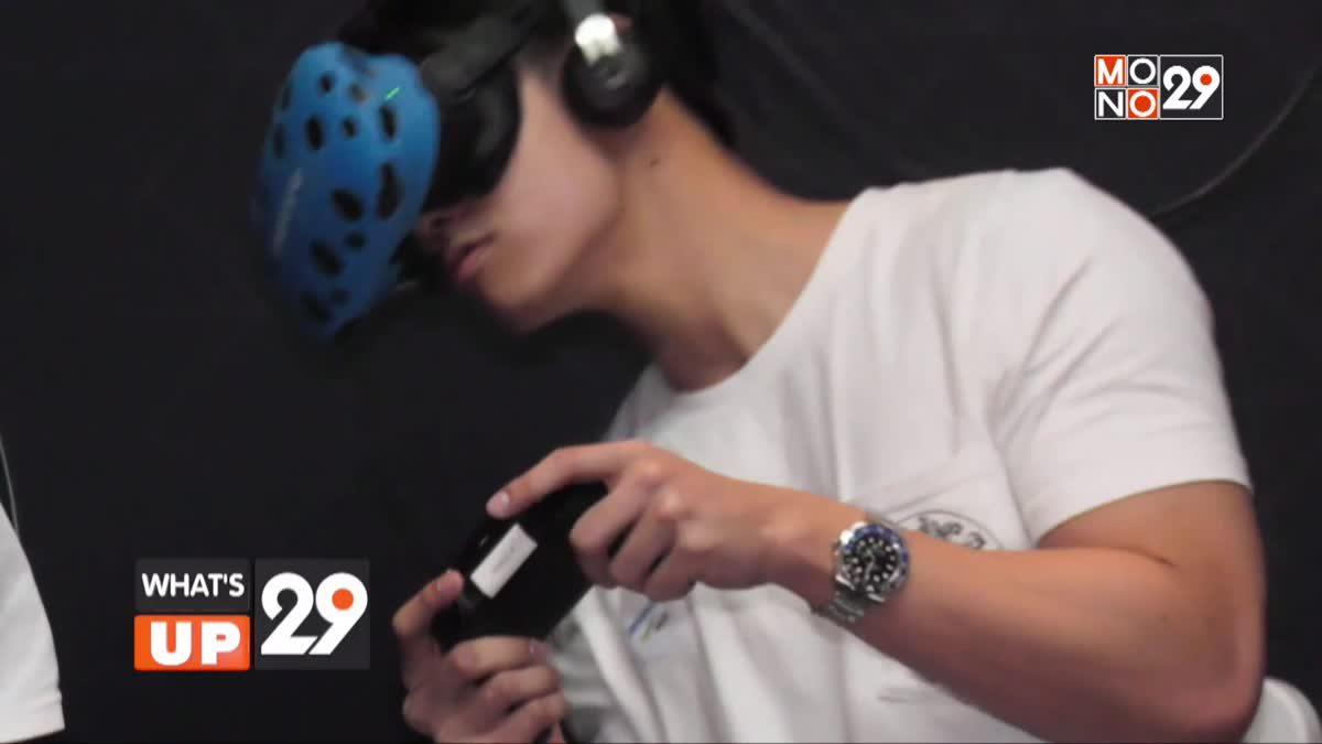AIS IMAX VR