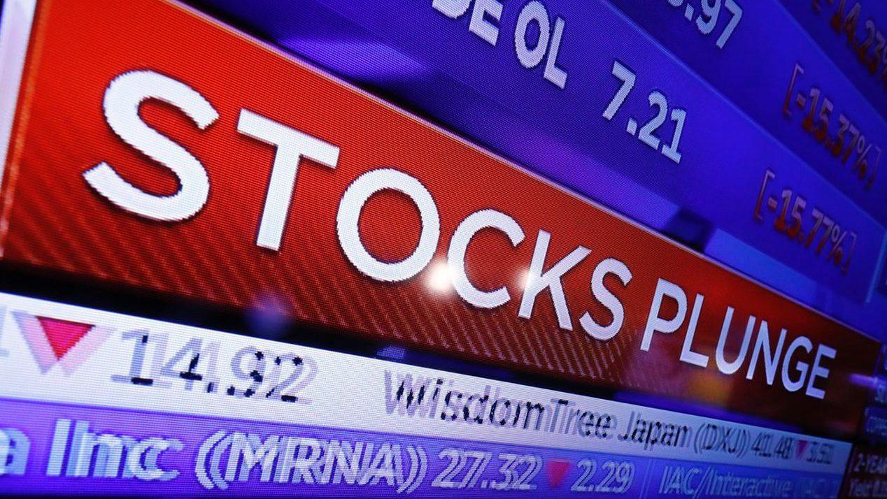 ไม่ได้มีแค่ไทย! หุ้นดาวโจนส์ สหรัฐ ปิดตลาดร่วงกว่า 2,000 จุด