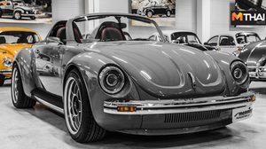 โฟล์คเต่า Volkswagen Beetle ปรับโฉมใหม่ ให้กำลัง 210 แรงม้า